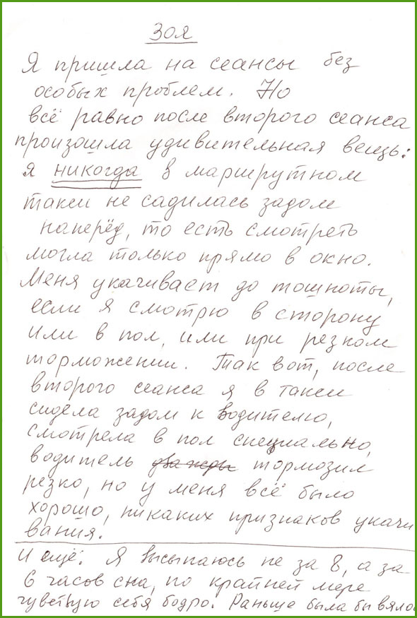 Базылхан Дюсупов. Отзыв о диске Во имя жизни