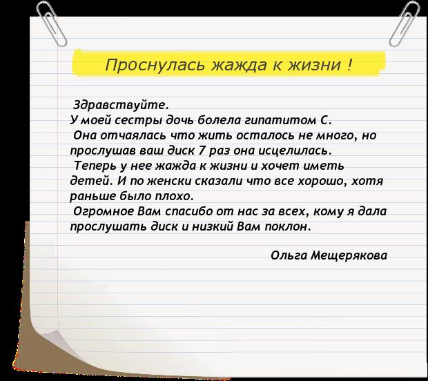 ВО ИМЯ ЖИЗНИ. Базылхан Дюсупов. Как Лечить Псориаз - Отзывы Во Имя Жизни